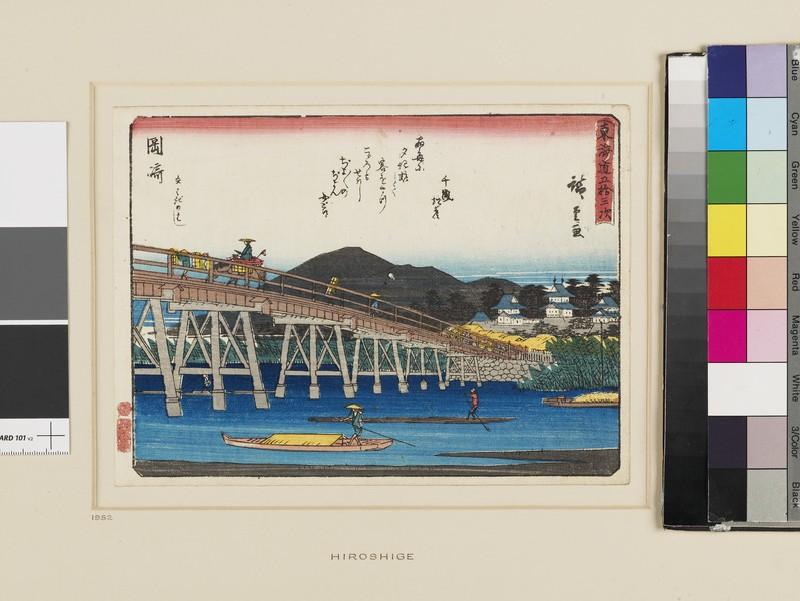 Okazaki: Yahagi Bridge (EAX.4410, front          )