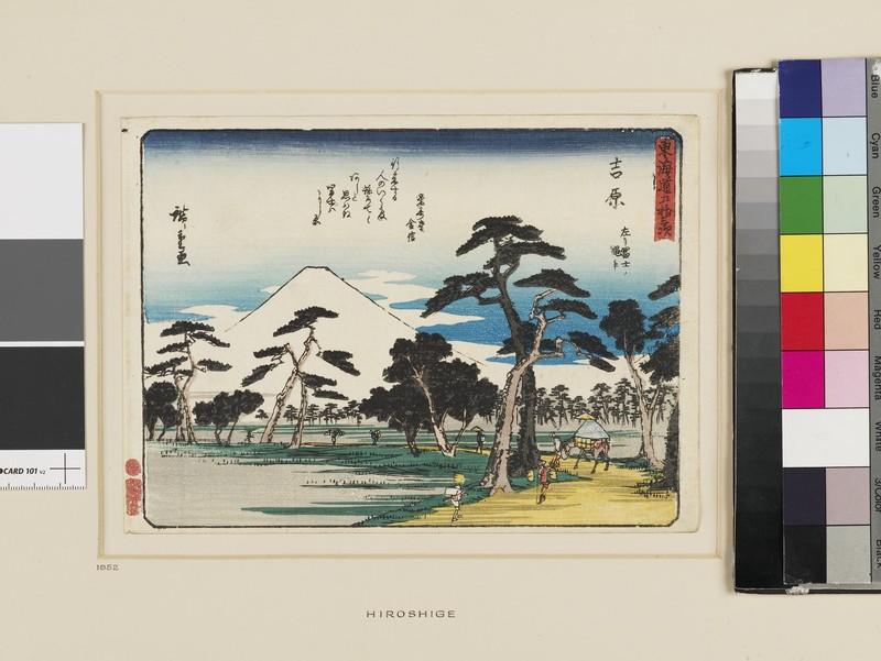 Yoshiwara: Fuji on the Left at Nawate (EAX.4414, front          )