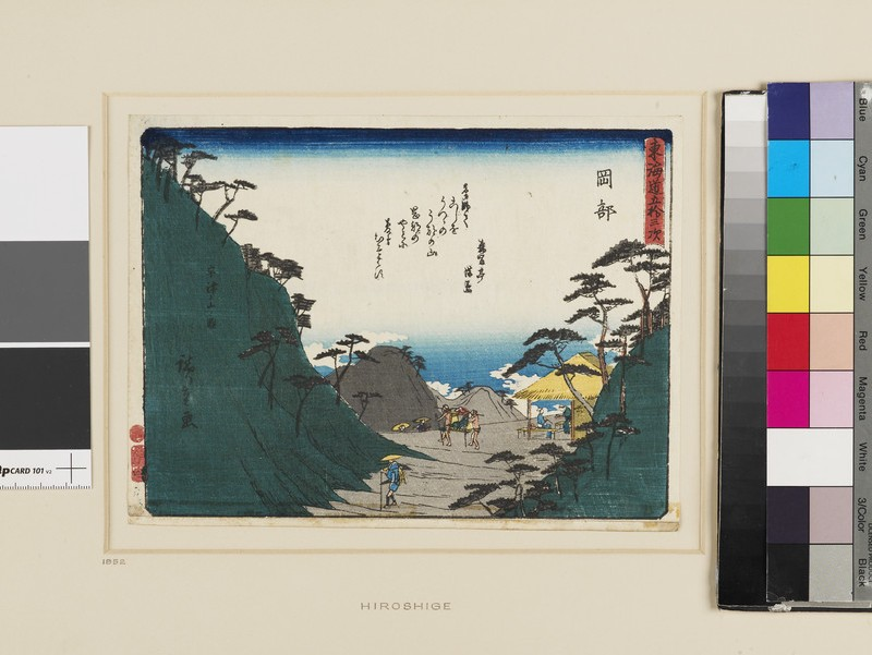 Okabe: View of Mount Utsu