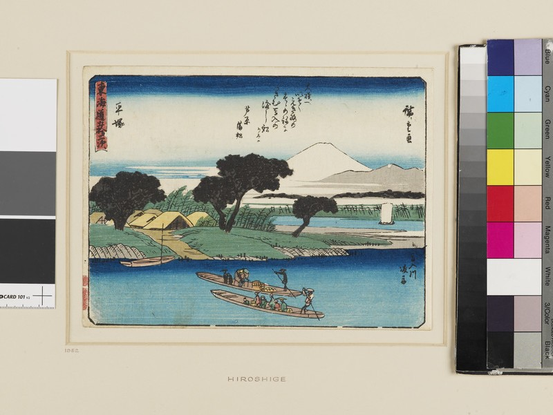 Hiratsuka: Ferryboats on the Ba'nyū River (EAX.4419, front          )