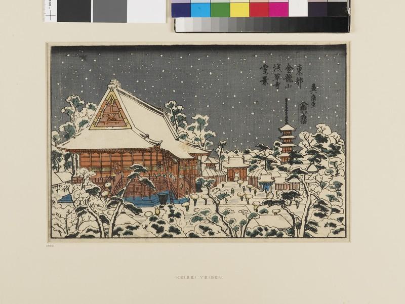 Snow Scene at Sensō-ji Temple at Kinryūzan in the Eastern Capital (EAX.4429, front          )