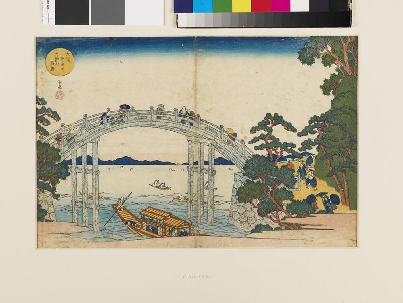 Aji River Ishibashi (Stone Bridge) at Tenpōzan, Osaka