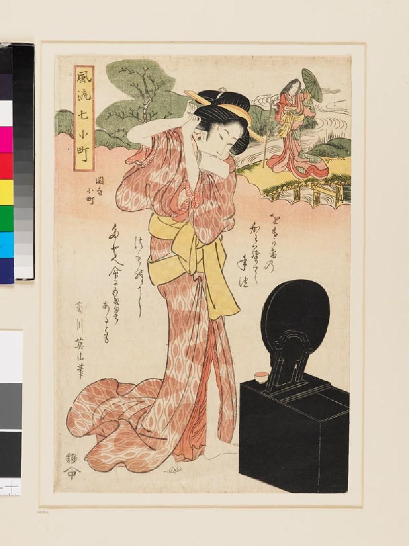Komachi of the Sekidera Temple (EAX.4437, front          )