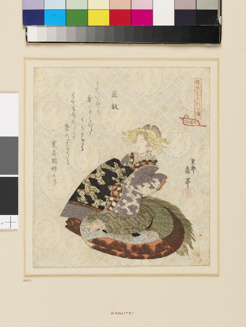 Rogō (EAX.4561, front          )