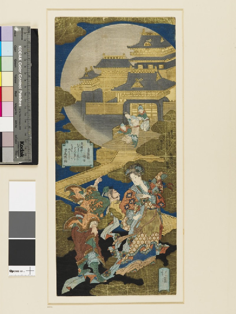 Yang Guifei in front of the Palace of the Moon sending a message to the Chinese Emperor Xuanzong (EAX.4571, front          )