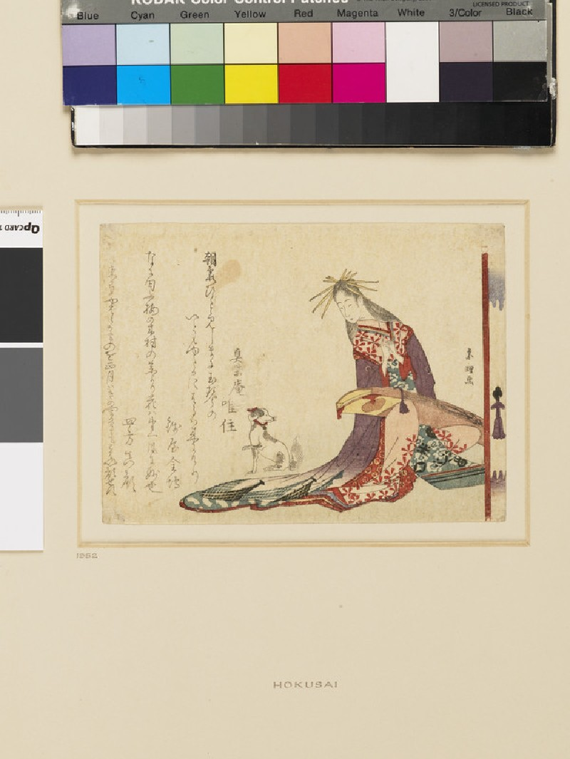 Woman with a koto on her lap, looking at her dog (EAX.4575, front          )
