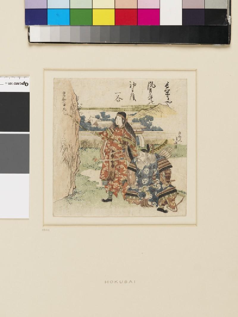 Empress Jingu and Her Minister Takenouchi no Sukune