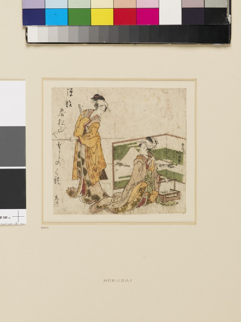 Two women in front of a screen depicting Mount Fuji (EAX.4580.a, front            )