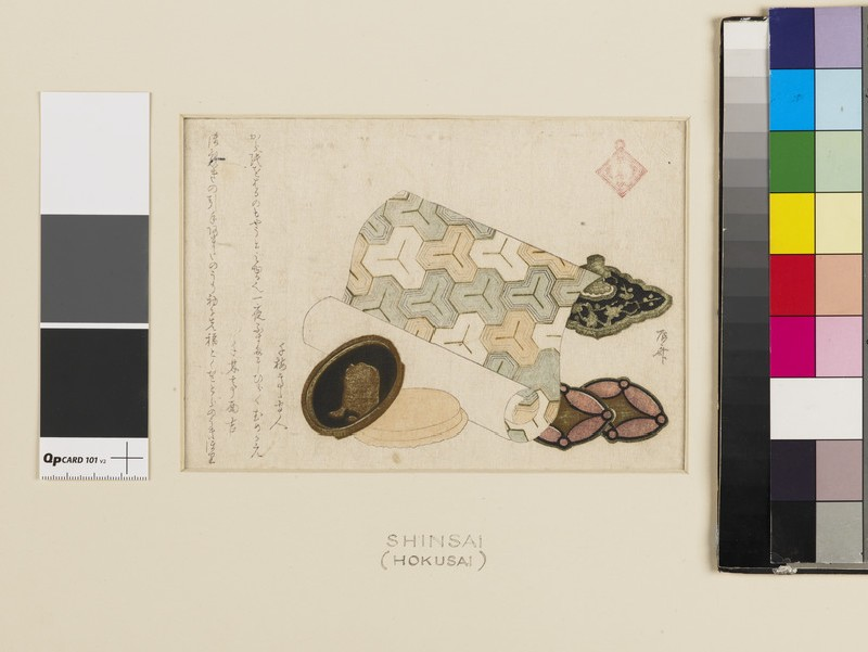 Materials for a fusuma sliding door (front          )