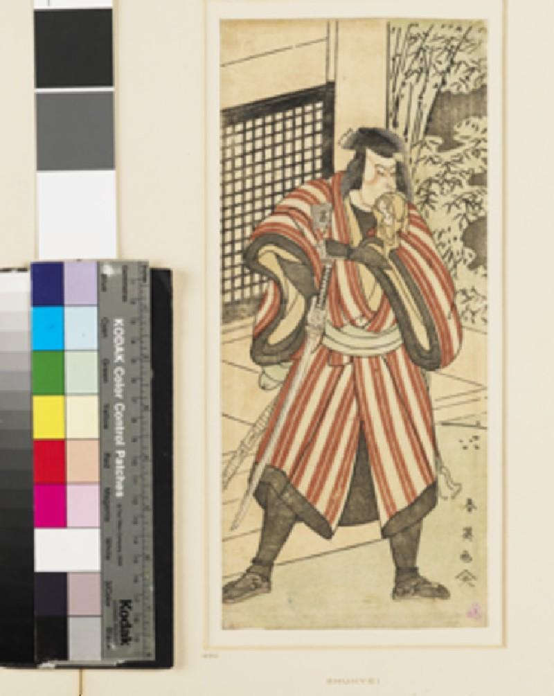A dog pulls at the sleeve of Fujiwara no Michinaga
