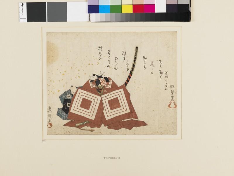 Ichikawa Danjūrō VIII in the shibaraku role, an attendant kneeling behind (EAX.4606, front          )
