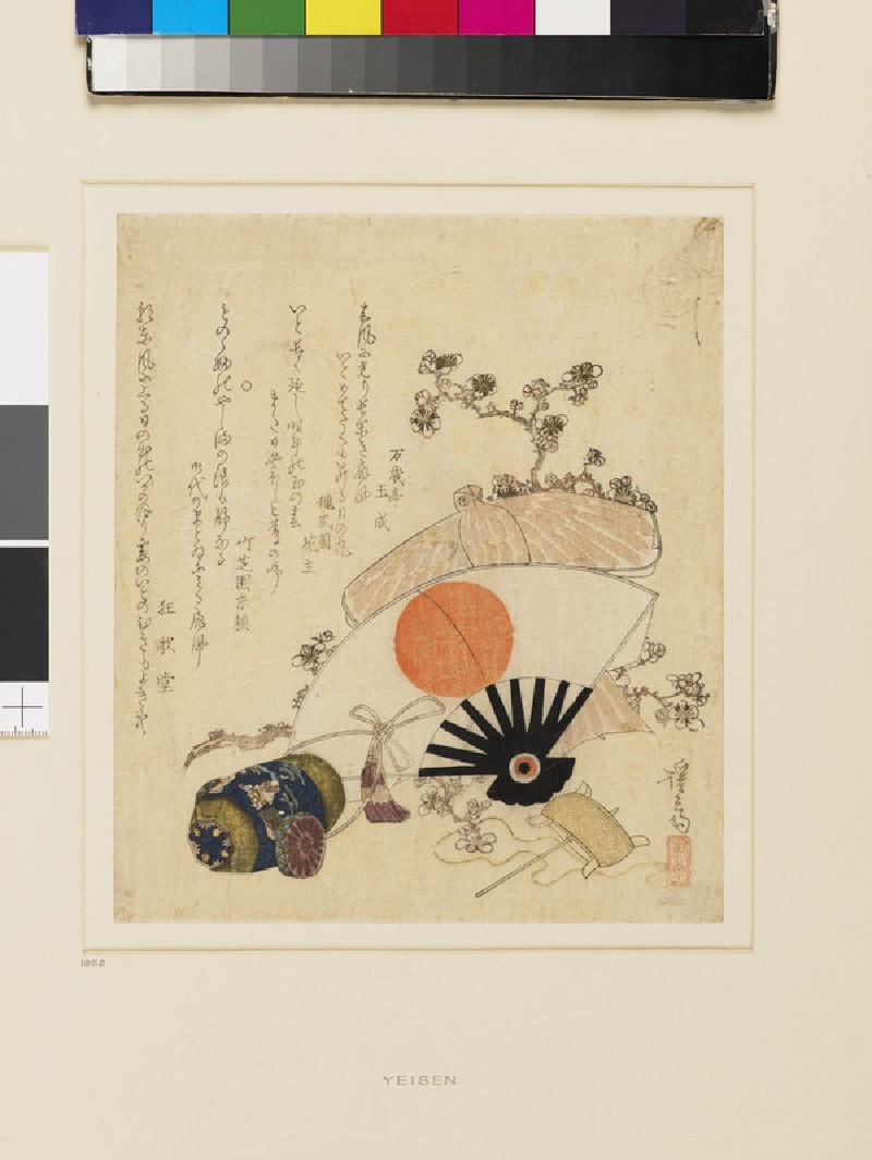 Plum blossom, kite, fan and rattle