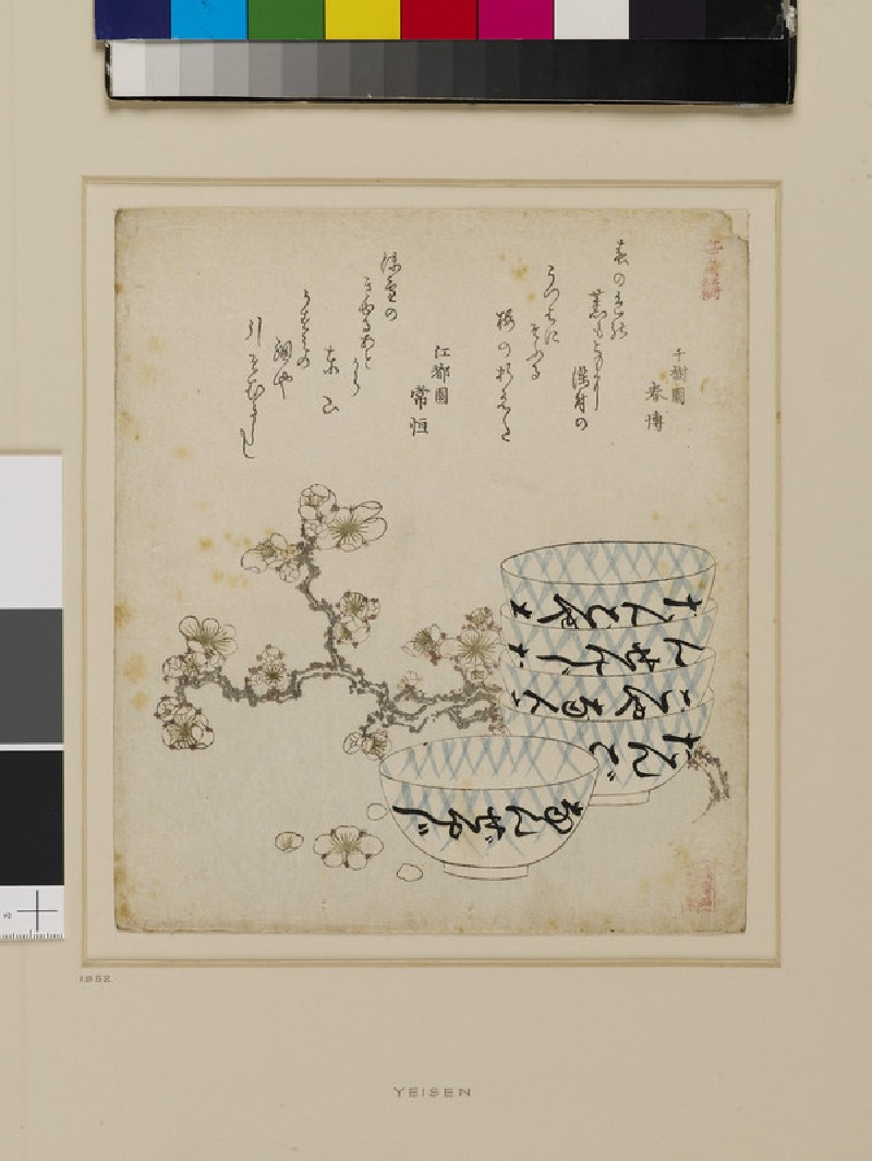 Plum blossom and porcelain cups (EAX.4612, front          )