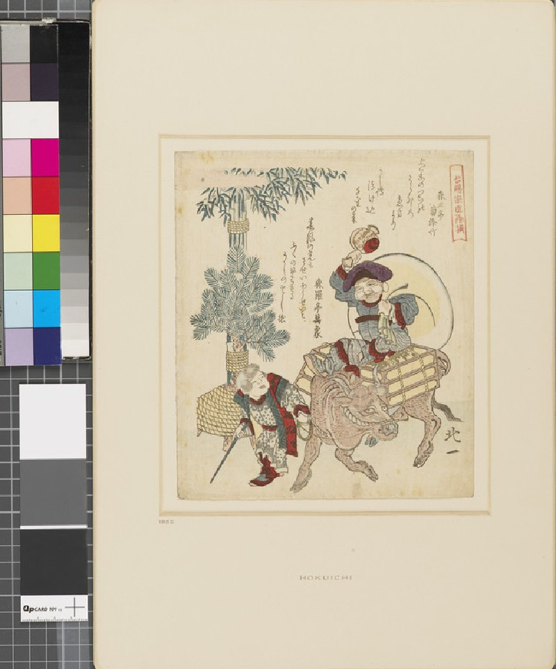 Daikoku riding on an ox, led by a boy (EAX.4619, front          )