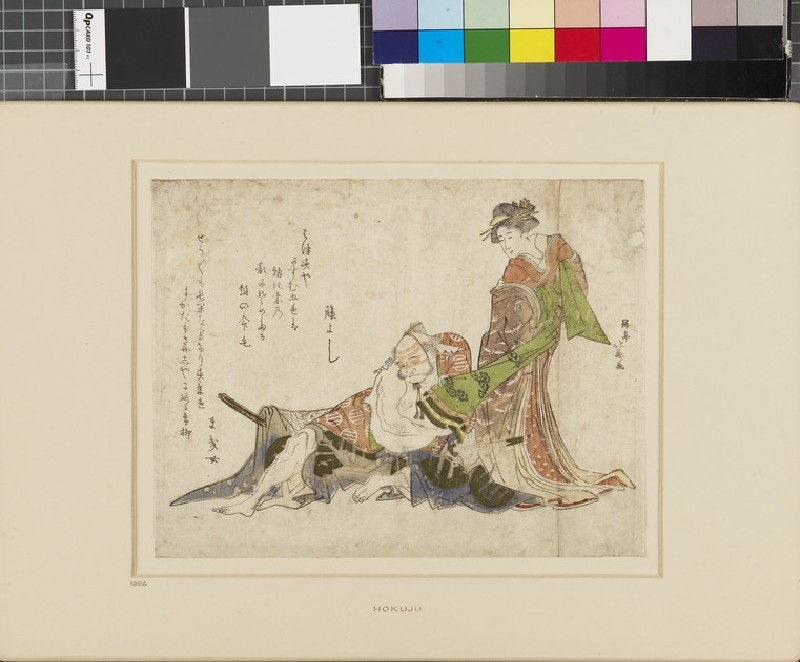 Asahina and a courtesan as Soga no Gorō, in a parody of the armour-tugging episode (EAX.4620, front          )