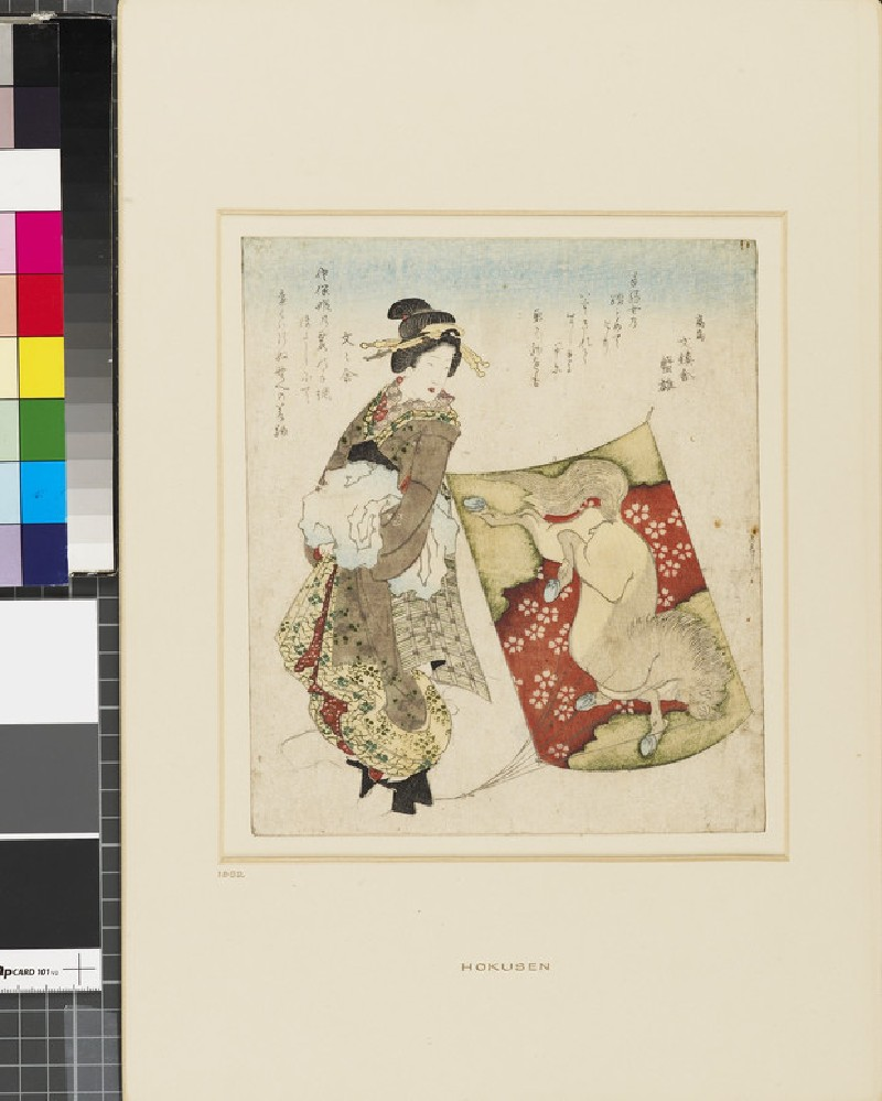 A woman as Kugatsume Kaneko with foot on the string of a kite, decorated with a horse