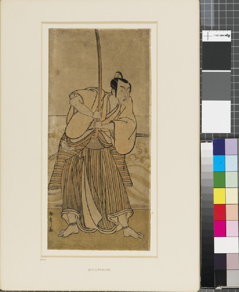 Matsumoto Kōshirō II holding a sword blade