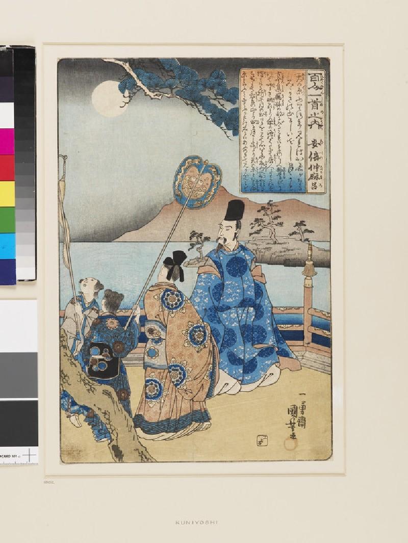 Abe no Nakamaro (EAX.4634, front          )
