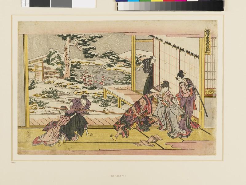 Kanadehon Chūshingura Act IX