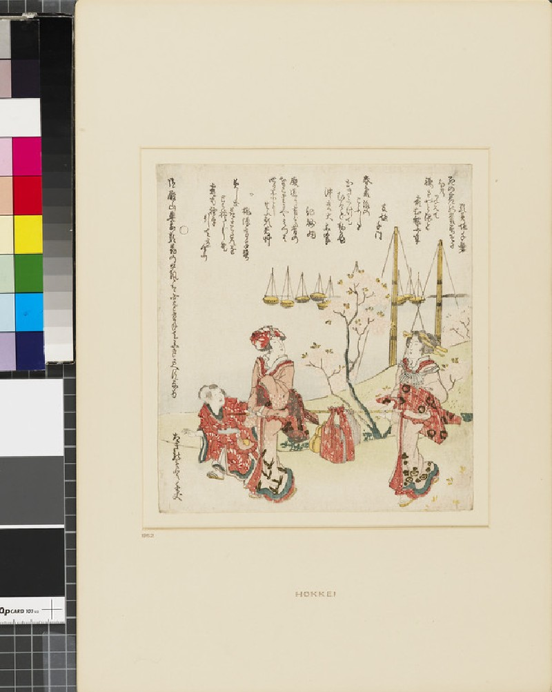 Two women and a child by the sea-shore at cherry blossom time, carrying picnic provisions (EAX.4647, front          )