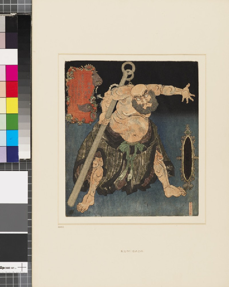 Rochishin, the flower-tattooed robber, grasping an iron staff (EAX.4658, front          )