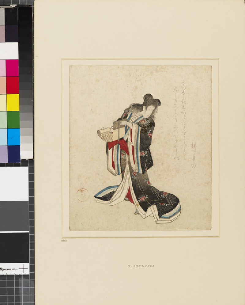 A courtesan as the Chinese monk Kanzan (EAX.4660, front          )