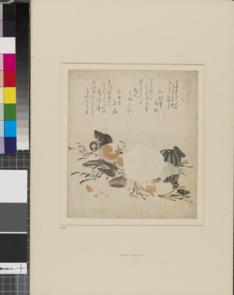 The Tosa Diary for the Shōfūdai, Hisakataya and Bunbunsha Poetry Groups