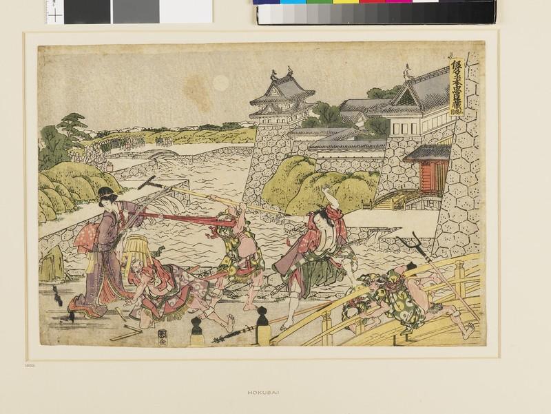 Kanadehon Chūshingura Act III (EAX.4673, front          )