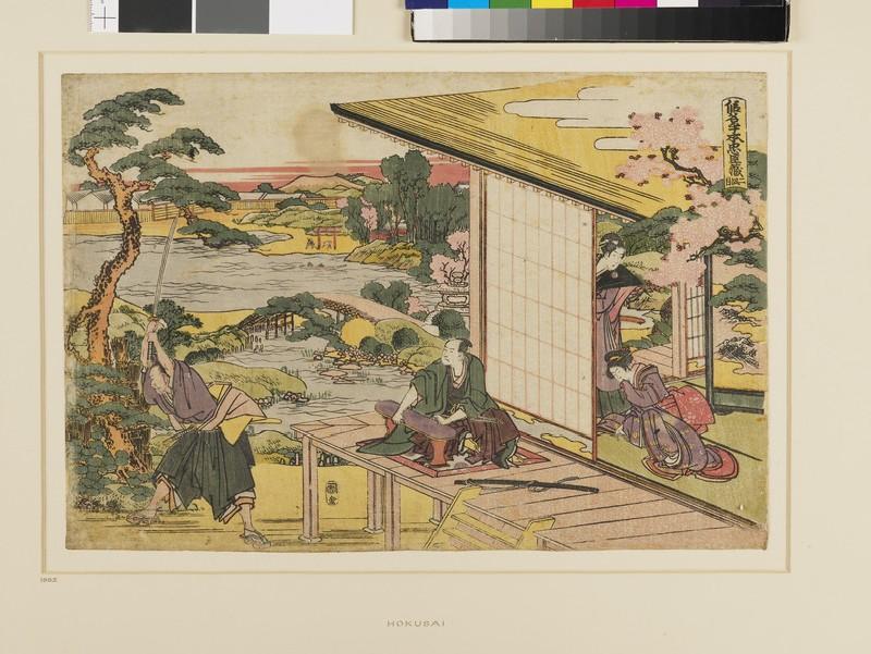 Kanadehon Chūshingura Act II (EAX.4674, front          )