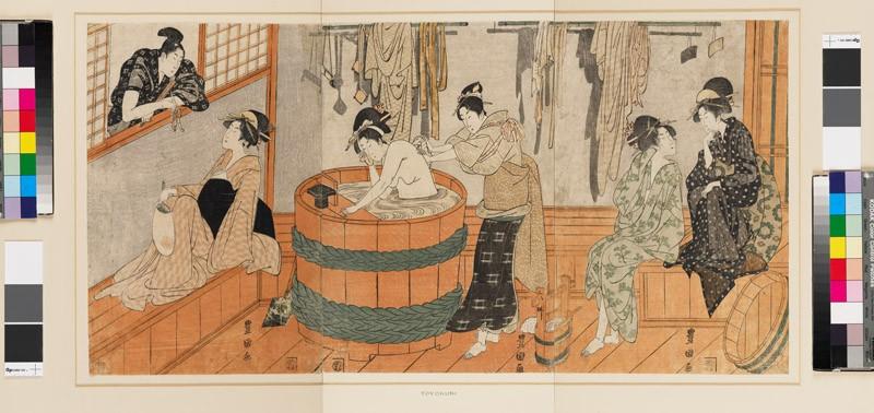 Women in a bath house (EAX.4676, front          )