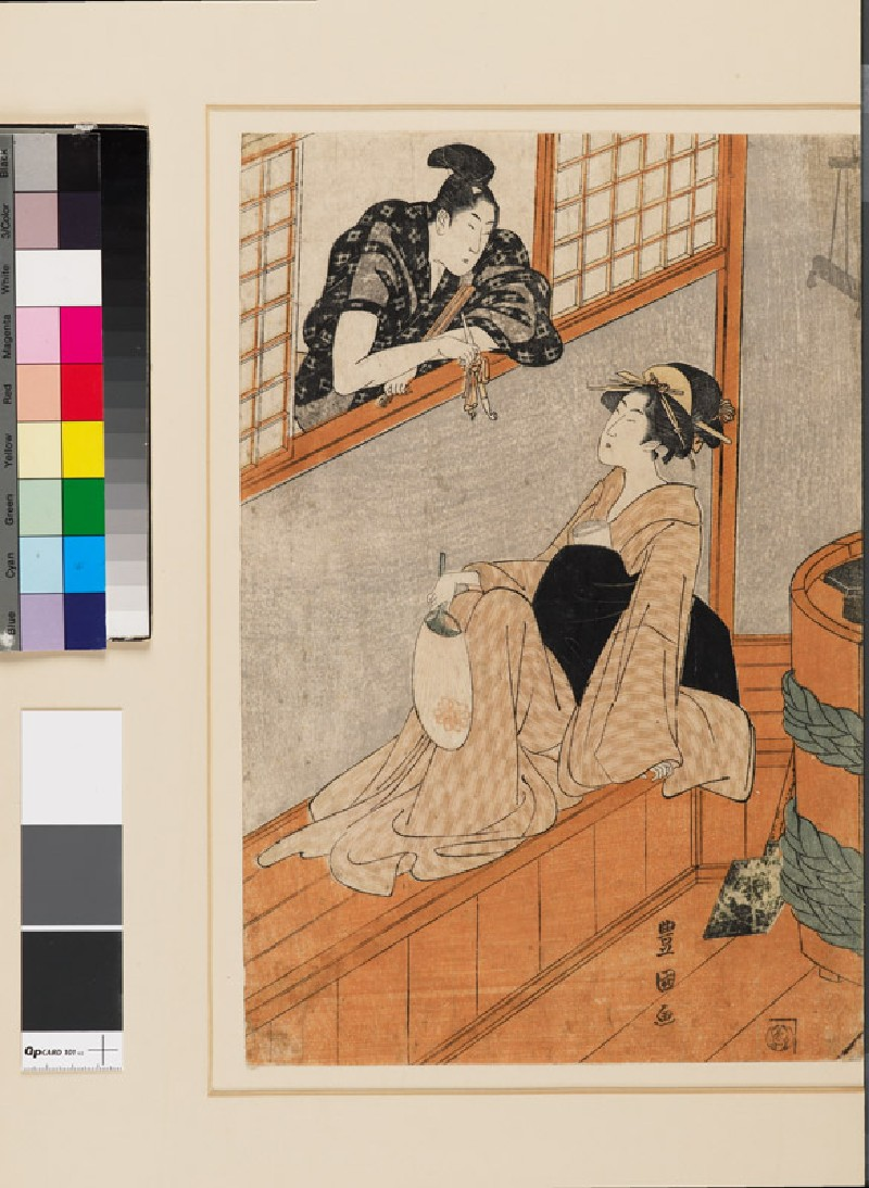 A woman in a bath house talking to a man through the window (front            )