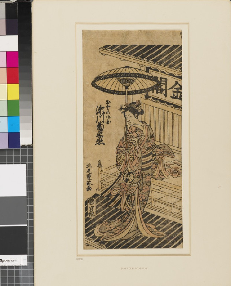 Segawa Kikunojō as a girl on a verandah holding an umbrella (EAX.4684, front          )