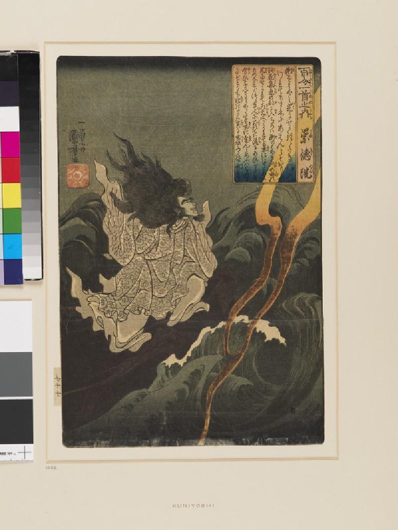 Emperor Sūtoku (EAX.4685, front          )