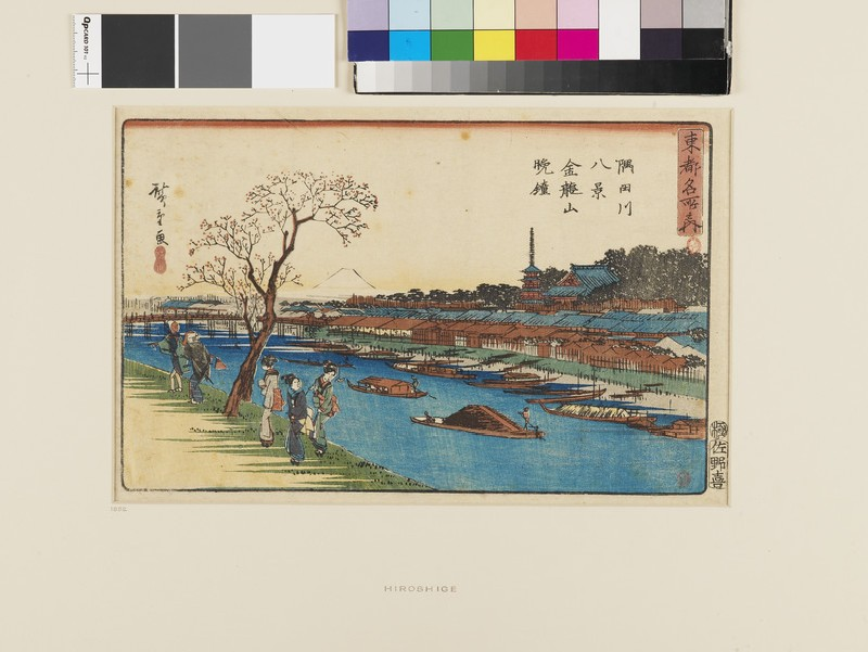 Eight Views of the Sumida River: Evening Bell at Kinryūzan Temple