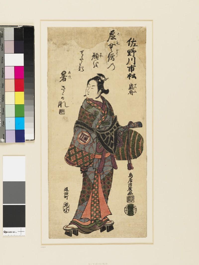 Sanogawa Ichimatsu I (EAX.4695, front          )