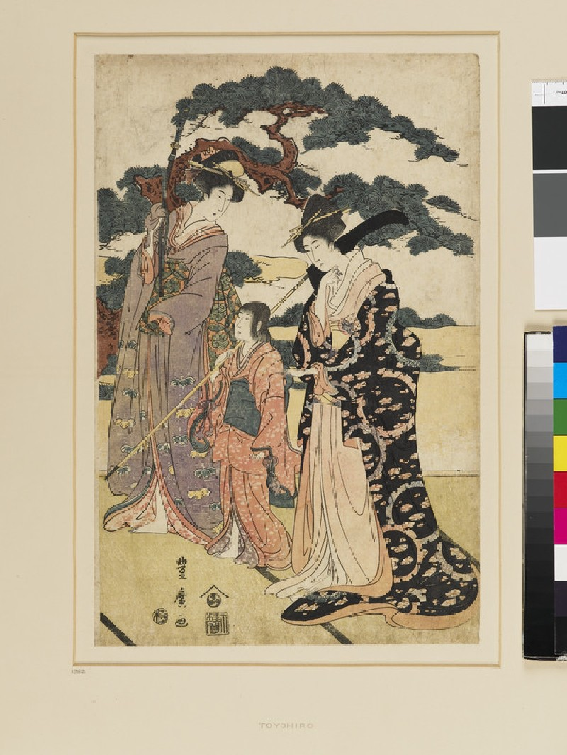 A youth of noble birth carrying a halberd (hoko) walks beneath a pine tree with a lady on either side