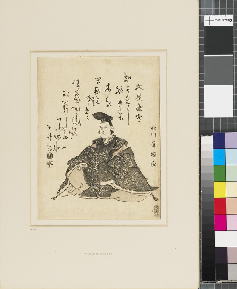 The poet, Bun'ya Yasuhide sitting in a dark grey flower patterned garment with touches of dull pink (EAX.4702, front          )