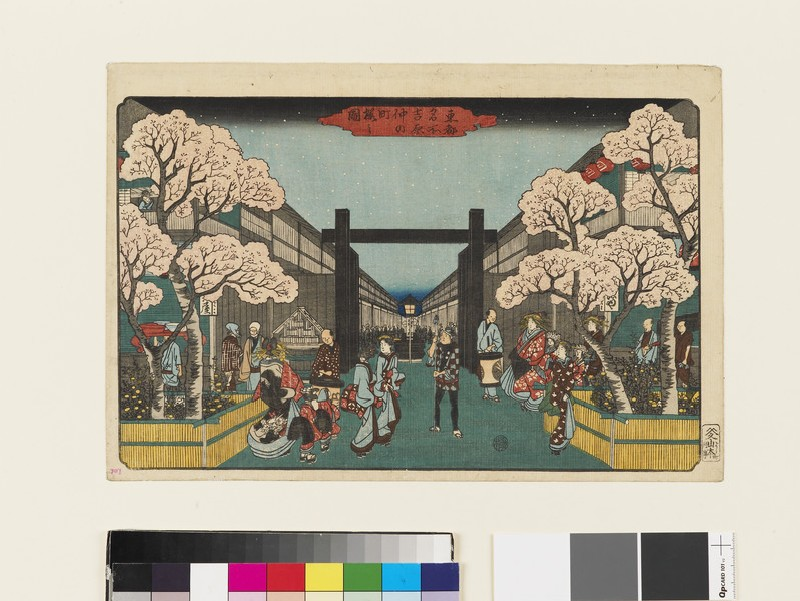 View of Cherry Blossoms on Nakano-chō in the Yoshiwara (EAX.4707, front          )