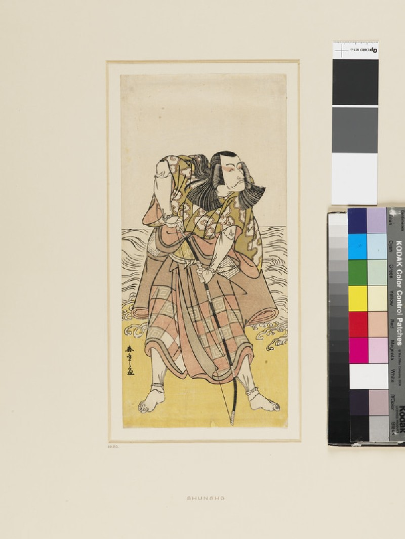 Ichikawa Danjurō as a samurai on the shore, bending a bow (EAX.4713, front          )