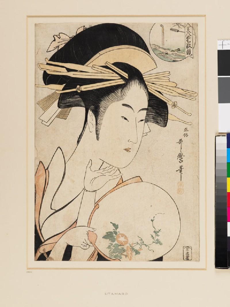 The Courtesan Kisegawa of the Matsubaya (front          )