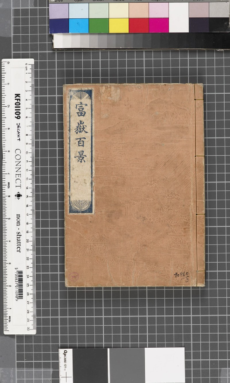 First Volume of the First Edition of 'One Hundred Views of Fuji'