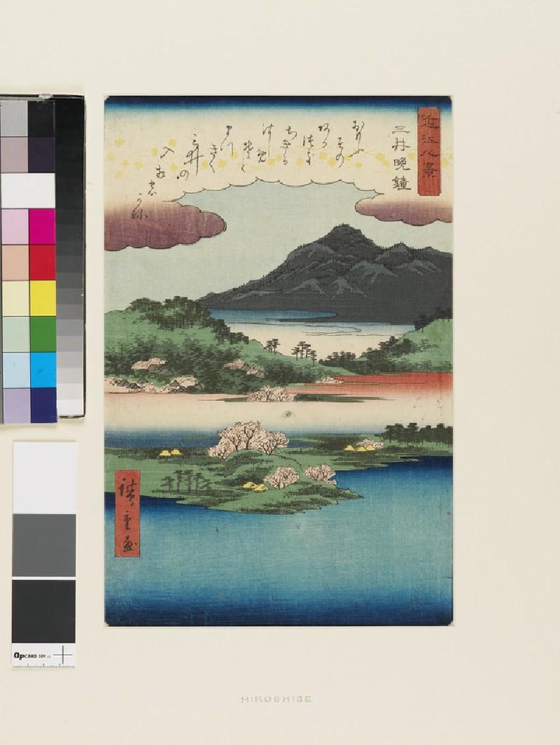 Vesper Bell at Mii Temple (EAX.4744, front          )