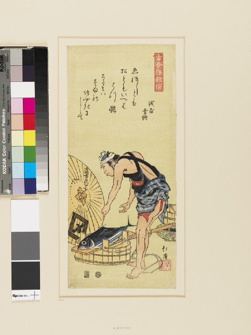 Workman with fish (EAX.4749, front          )