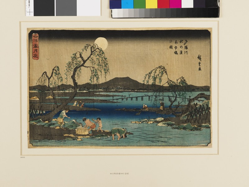 Catching Fish by Moonlight on the Tama River under the Autumn Moon (EAX.4750, front          )