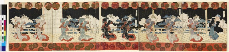 The Dance at Furuichi for the Hisakataya Group, 2 (EAX.4757)