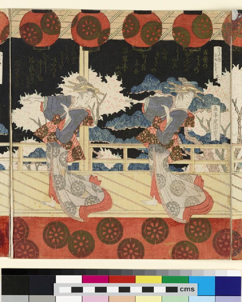 The Dance at Furuichi for the Hisakataya Group, 3 (EAX.4758)