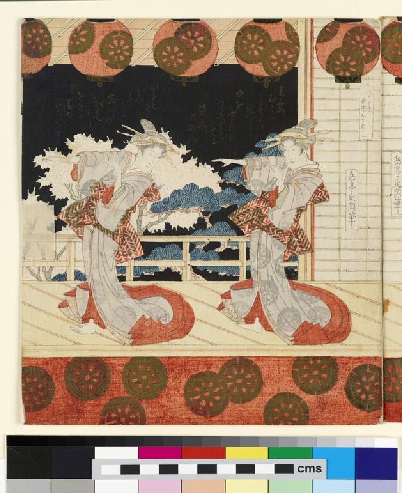 The Dance at Furuichi for the Hisakataya Group, 1 (EAX.4761)
