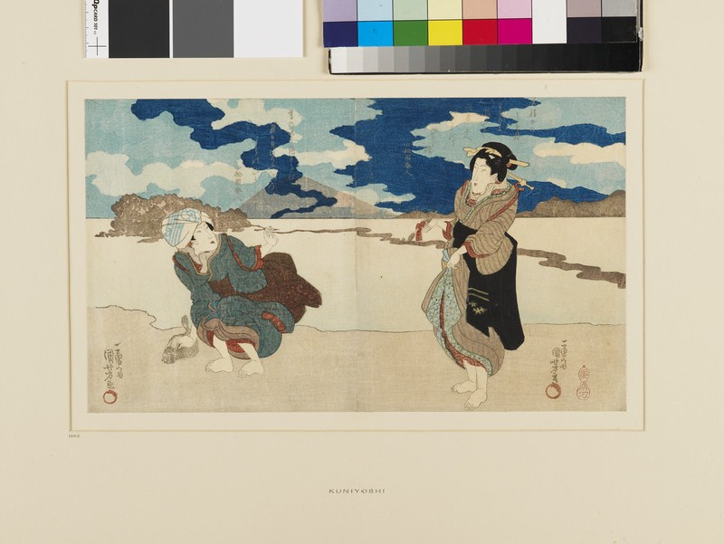 Two women on the beach at Enoshima (EAX.4764, EAX.4763,  front)