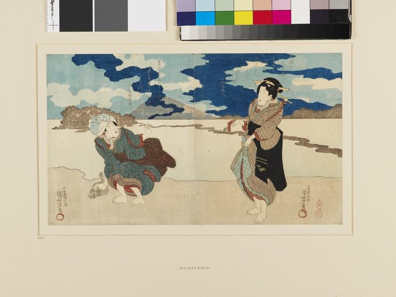 Two women on the beach at Enoshima (EAX.4764, EAX.4763,  front)