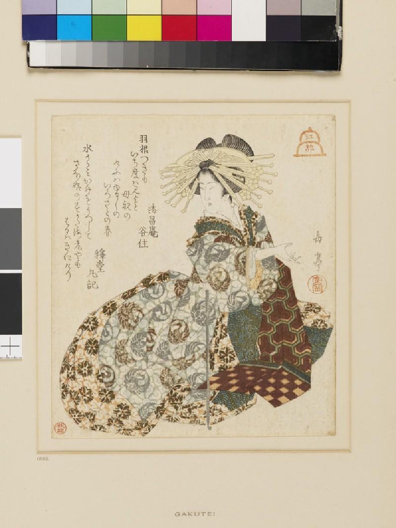 Kōto: Courtesan of the Yoshiwara